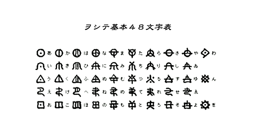 Akaha48_2