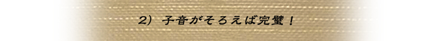 Title_07