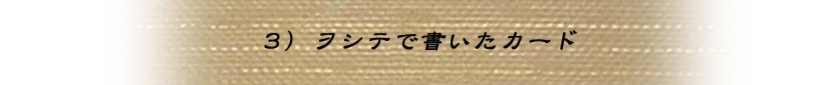 Title_6
