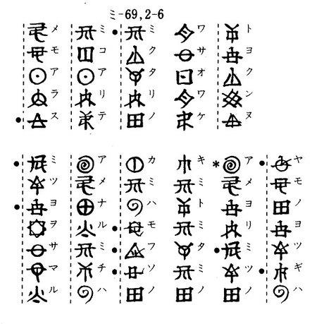 Hotuma256_2