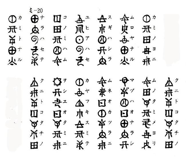 mikasa19-20
