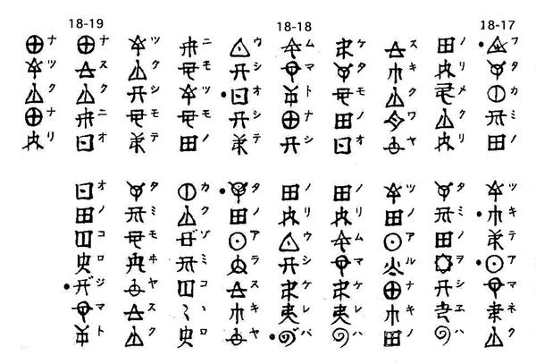 Hotuma1817_3