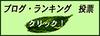 Blog_ranking