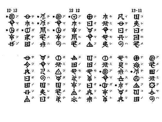 Amagatu01