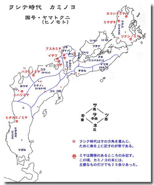 Tizu_kaminoyo